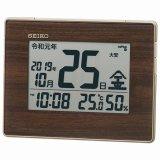 新元号「令和」と西暦を同時に表示 カレンダーデジタル時計
