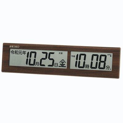 画像1: 新元号「令和」表示の多機能デジタル掛置兼用時計