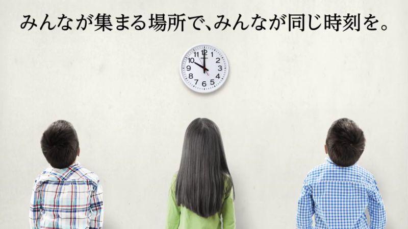 「教室の時計」衛星電波クロック